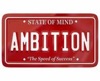 Inspiration de motivation d'attitude de plaque minéralogique de Word d'ambition illustration de vecteur
