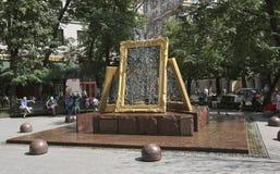 Inspiration sculpturale de fontaine Photos libres de droits