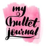 Inspirational handwritten brush lettering my vector illustration