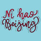 Inspirational quote Ni Hao Beijing. Hand lettering design element. Ink brush calligraphy royalty free stock photo