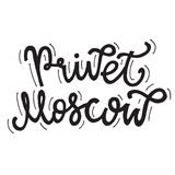 Inspirational quote Privet Moscow. Hand lettering design element. Ink brush calligraphy. royalty free stock photo