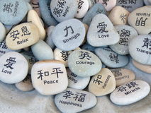 Inspirational Stones. In chinese and english Royalty Free Stock Photos