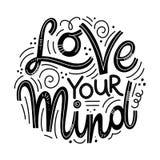 Inspirierend Zitate für Tag der psychischen Gesundheit Lizenzfreie Abbildung