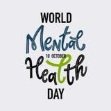 Inspirierend Zitate für Tag der psychischen Gesundheit Vektor Abbildung