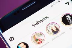 Instagram zastosowania menu Fotografia Royalty Free
