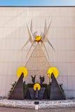 A instalação do metal de cargo-moderno Foto de Stock