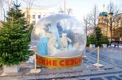Instalación de la Navidad en el cuadrado de Tverskaya en Moscú, Rusia Imagen de archivo libre de regalías