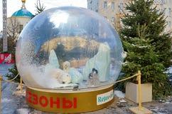 Instalación de la Navidad en el cuadrado de Tverskaya en Moscú, Rusia Foto de archivo libre de regalías