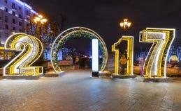 Instalación del Año Nuevo en Moscú - Rusia Foto de archivo libre de regalías