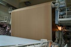 Instalaciones de producción de papel Imagen de archivo libre de regalías