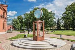 Instalacja &-x22; Globe&-x22; na terytorium &-x22; Wodny Universe&-x22; muzealny kompleks, St Petersburg Fotografia Royalty Free