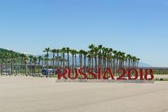 Instalacja w Olimpijskim parku Sochi pucharu świata FIFA 2018 puchar świata w Rosja Zdjęcia Royalty Free