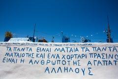 Installation artistique sur un toit d'une maison dans Folegandros, Photos stock