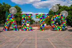 Installation in einer Sommerzeit Moskau-Stadt Dieses ` s Durchschnitt ` Sommer ` in der russischen Sprache stockbild