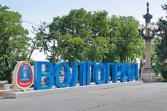 Installation of the inscription `Volgograd` translated from the Russian mounted on the Central promenade of Volgograd which will. Volgograd, Russia - July 28 Royalty Free Stock Photo