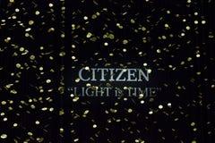 Installationsljus är Tid av medborgaren på Triennale di Milano Arkivbild