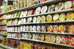 Instant Noodles Stock Images