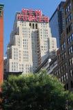 Institución de Nueva York Foto de archivo libre de regalías