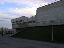 Institución del gobierno de la empresa de estado Fotografía de archivo libre de regalías