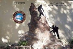 Institut de l'Himalaya d'alpinisme, Darjeeling, Inde image libre de droits