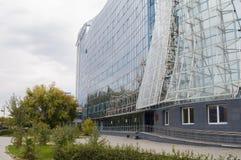 Institut de recherche scientifique de Tyumen de chemin infectieux régional photos stock