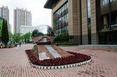 Institut de Technologie de Harbin Images stock