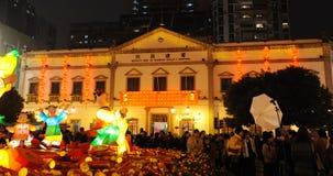 Institut der bürgerlichen und städtischen Angelegenheiten in Macau Stockfotografie