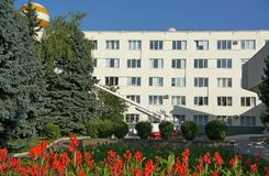 Institut géophysique de montagne Images libres de droits