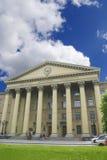 Institute Stock Photo