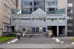 Institute of Pediatric Hematology and Transplantology Royalty Free Stock Photo