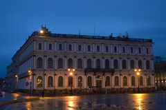 Institutet av växtavel som namnges efter akademikern Vavilov Royaltyfria Bilder
