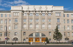 Institutgebäude von altem Omsk Lizenzfreie Stockfotos