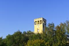 Instituto de la torre de los mecánicos (universidad de estado de Lomonosov Moscú) fotografía de archivo libre de regalías