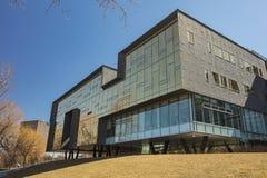 Instituto del perímetro para la física teórica foto de archivo libre de regalías