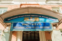 Instituto del profesor de continuación Education Veliky Novgorod, Rusia Imagen de archivo