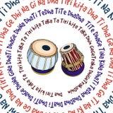 Instrumentos musicais indianos - Tabla Imagens de Stock