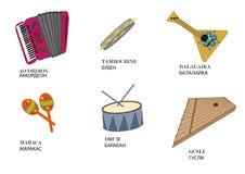 Instrumentos musicales populares rusos con el nombre del instrumento que una plantilla figura Fotografía de archivo