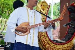 Instrumentos musicales tailandeses tradicionales El pia del perno Imágenes de archivo libres de regalías