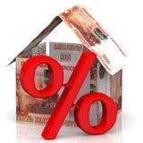 Intérêt sur l'hypothèque illustration de vecteur