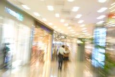 Intérieur central marchand photographie stock