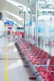 Intérieur d'aéroport dans le refuge près de la porte Photographie stock libre de droits