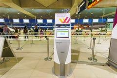 Intérieur d'aéroport de Cologne Bonn Image stock