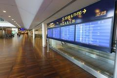 Intérieur d'aéroport de Copenhague Photographie stock