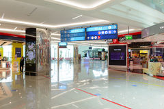 Intérieur d'aéroport de Dubai International Image stock