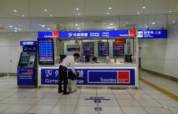 Intérieur d'aéroport de Haneda à Tokyo, Japon Images stock