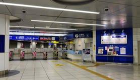 Intérieur d'aéroport de Haneda à Tokyo, Japon Image libre de droits