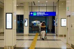 Intérieur d'aéroport de Haneda à Tokyo, Japon Image stock