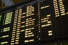 Intérieur d'aéroport de Pudong Images stock