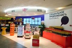 Intérieur d'aéroport de Pulkovo Photo stock