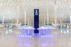 Intérieur d'aéroport de Shenzhen Photo stock